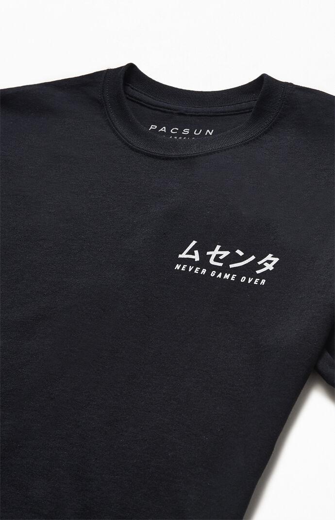 Arcade Fighter T-Shirt